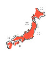 cartoon japan map icon in comic style japan vector image
