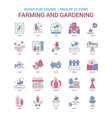 farming and gardening icon dusky flat color vector image