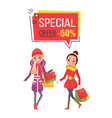 special offer fifty percent sale on christmas vector image vector image