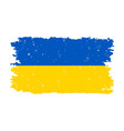 ukraine flag rubber stamp texture blue and yellow vector image