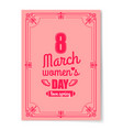womens day postcard with big sign and swirly frame vector image vector image