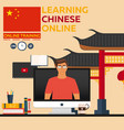 learning chinese online online training distance vector image
