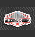 logo for tokyo vector image vector image