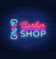 logo neon sign barber shop for your design vector image vector image