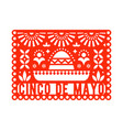 papel picado greeting card with sombrero and vector image