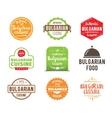 Bulgarian cuisine label vector image vector image