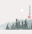 landscape in china style with hieroglyphs vector image vector image