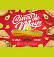 mexican sombrero food cinco de mayo invitation vector image vector image