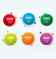 creative of colorful circle vector image vector image