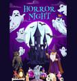 halloween ghosts bats and werewolf wizard skull vector image vector image