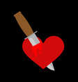 knife in heart isolated kill love symbol vector image vector image