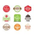 Russia cuisine label vector image vector image