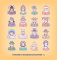 cartoon people icons costume playing uniform vector image vector image