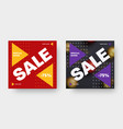 design square web banner for big sale and vector image vector image
