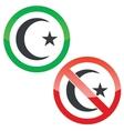 Turkey permission signs set vector image vector image