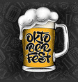 oktoberfest lettering inscription and beer mug vector image