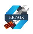 repair of design vector image vector image