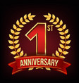 1 year anniversary banner one first vector image vector image