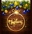 christmas gift card with bauble vector image