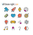 line icons brain icon modern infographic logo vector image vector image