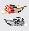 147 Maximum Break Badge Design vector image vector image
