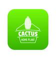 art cactus icon green vector image vector image