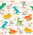 cool dinosaurs skateboarders and cyclists vector image vector image