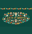 day of the dead mexican skull art greeting card vector image vector image