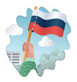 flag russia watercolor brush stylehand drawn vector image vector image