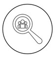 people search icon black color in circle round vector image vector image
