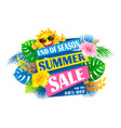 summer sale end season advertising banner vector image vector image
