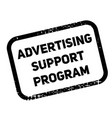 advertising support program advertising sticker vector image vector image