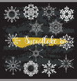 christmas decor winter snowflake clipart black vector image