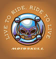 chrome motorcycle emblem vector image