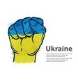 fist flag Ukraine Kiev vector image vector image
