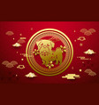 happy chinese new year 2018 year dog symbol vector image