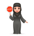protest fight for equal rights stop sign arabe vector image vector image