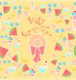joyful summer seamless pattern vector image