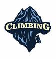 logo mountain climbing adventure camping vector image
