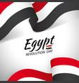 revolution day egypt vector image vector image