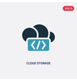 two color cloud storage icon from programming vector image vector image