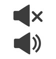 volume sound icon on white background vector image