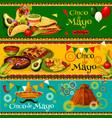 cinco de mayo mexican party banners vector image vector image