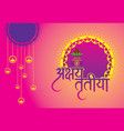 happy akshaya tritiya religious festival vector image