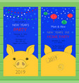 invitation for new year vector image