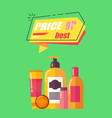 price best cosmetics poster vector image