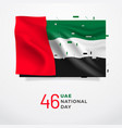 uae national day 46 realistic national flag vector image vector image