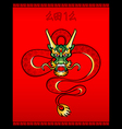 dragon 2012 scroll vector image vector image