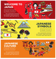 welcome to japan promo internet banners vector image