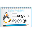 find missing letter with penguin vector image vector image